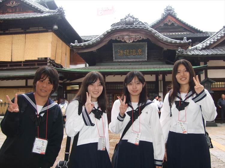 matuyama12.jpg