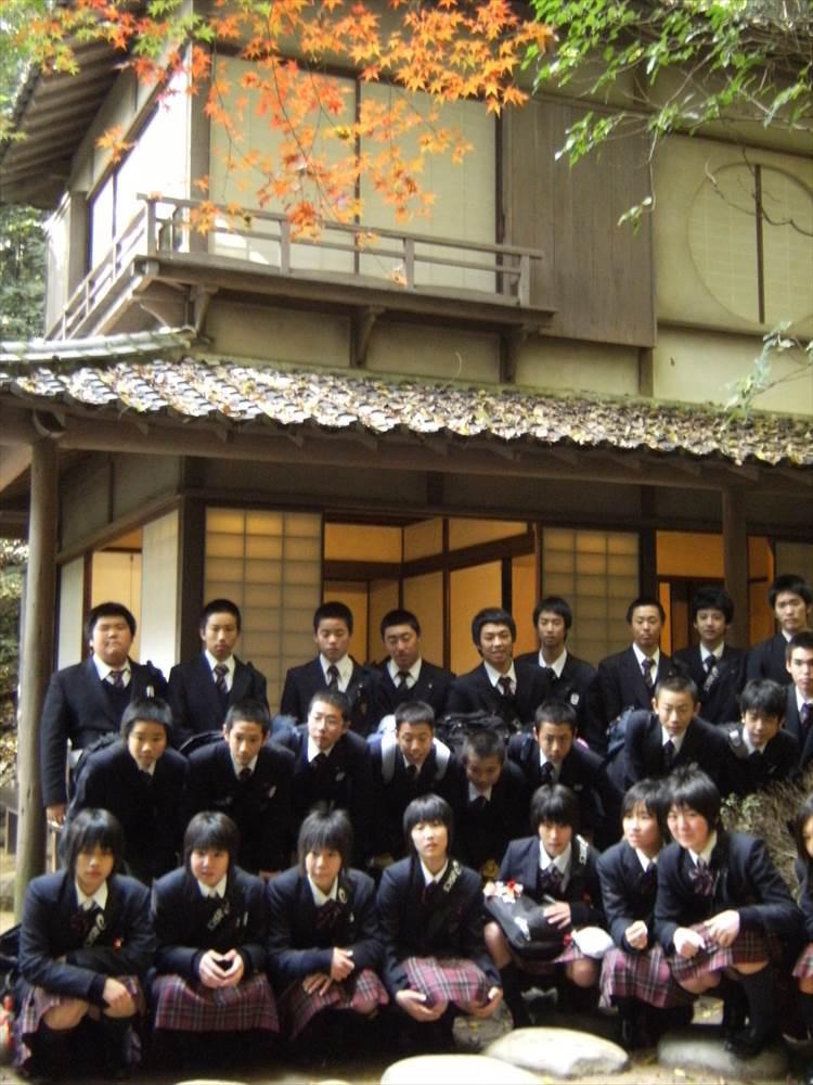 matuyama9.jpg